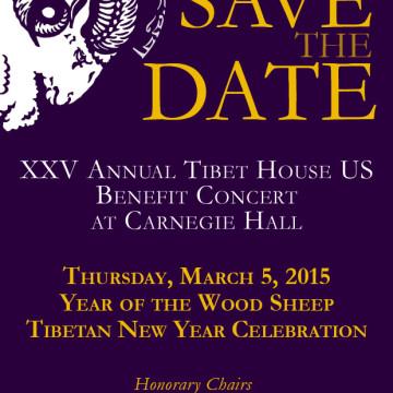 tibet house concert